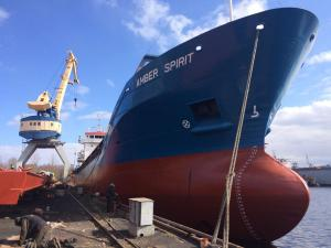 AMBER SPIRITBolderaja ShipyardCargo Hold repairApr. 2017