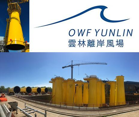 Yunlin Offshore Wind FarmSmulders Projects Belgium (Hoboken yard)Apr.-Aug. 2020
